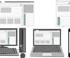 ちょっとしたwebサービス開発します ベテランwebプログラマーが安定の品質で開発