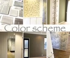 1軒まるごと壁紙・内装材選定! 家具配置提案します 企業通用するセンスと高クオリティ。3D    パース・解説付
