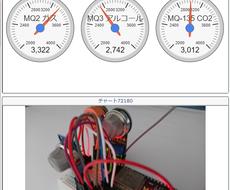 電子工作 マイコン Arduino 相談のります Arduino ESP8266 ESP32 SORACOM