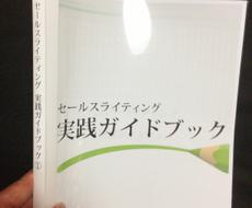 A4&240ページ!PDFをカラー冊子に製本します 電子書籍やPDFをカラー印刷したい方に、おススメできます。