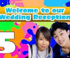 結婚式パロディオープニング制作します 式場をパット明るく楽しくするオープニングムービーです!