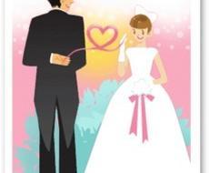 総実績7千件超☆加護石で結婚の為にすべき事を視ます 7項目を大ボリューム鑑定☆何か変えたい方・婚活に疲れた方へ☆