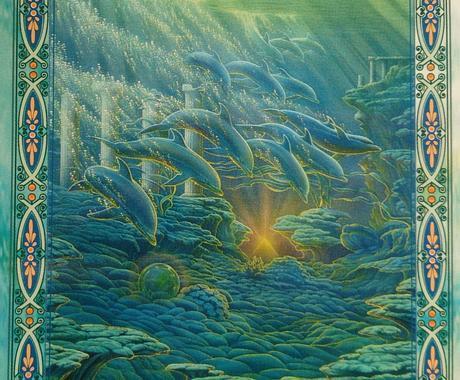 海からのメッセージをお届けします 自然からのメッセージを受けとりたい方にお勧めします。 イメージ1