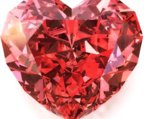 今の貴方に必要な宝石をお探しします 自分自身について悩みを抱え、宝石の力に癒されたい方へ イメージ1
