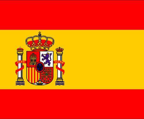 スペイン語なら 本、歌、会話、ちょっとした文 などを訳します! イメージ1