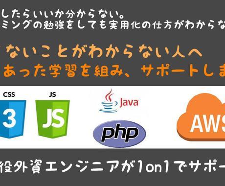 RailsをAWSにデプロイ させます PHPや他の言語でも対応しています。 イメージ1
