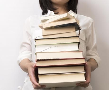 投稿小説をプロ仕様に!受賞に近づくお手伝いをします 受賞歴あり・元小説家と一緒にあなたの小説を世に出しましょう! イメージ1