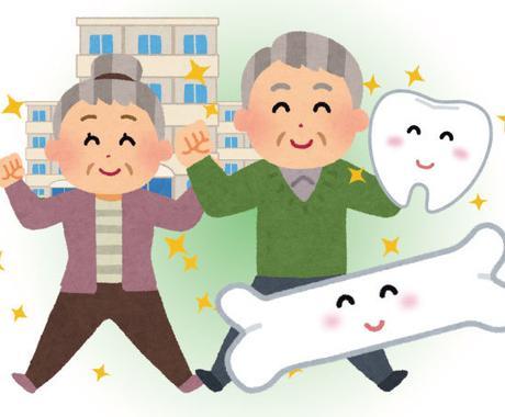 高齢者療養病棟、老人ホーム等の看護経験者が応えます 在宅介護をされていてお悩みの方、介護サービス利用につなげます イメージ1