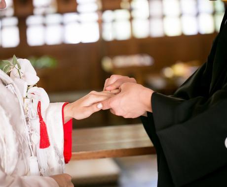 2人だけの人前式のアイディア提案します ゲストに愛を誓う人前式。2人だけの誓いの言葉に! イメージ1