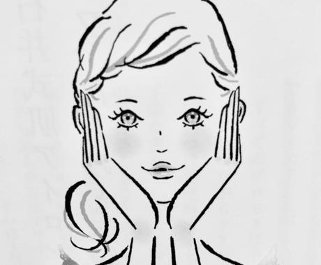 その洗顔で何を落としてますか?分かったら整います とてもシンプルな考え方からこの方法を導きました。 イメージ1