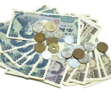 毎日10分作業で月収5000円程度のお小遣いを!(無料メールアドレス登録不要) イメージ1