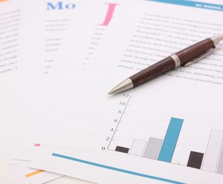 事例研究・サービス比較等の調査用のテンプレート作成します。 イメージ1