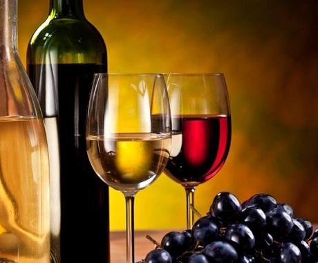 どんなワインが飲みたいですか?あなたの好みのワインの銘柄をご提案します♪ イメージ1