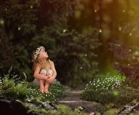 本来のあなたが目覚める覚醒のサポートをします 『ありのままのあなた』になり魂が望む生き方へシフトしませんか イメージ1