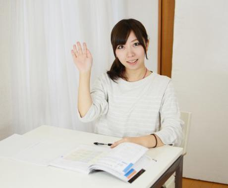 勉) 「スタディビッグバン」あります 受験や試験対策に効果てきめん!(300字鑑定付き) イメージ1