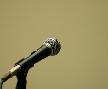 あなたの歌声を聴いて、的確な分析・アドバイスします 高い声を出したい・上手に歌いたい人におすすめのサービスです イメージ1