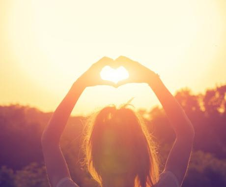 【愛され上手になりませんか?】考え方、人間力で全てが変わる! イメージ1