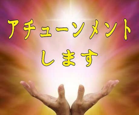 お好きなエネルギー♡アチューンメントします 癒しの架け橋となってくださいね♪ イメージ1
