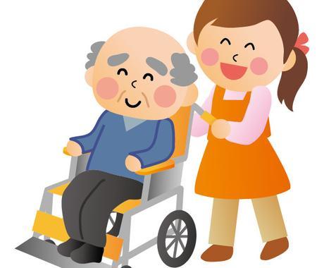 介護福祉士が頑張ってるあなたを癒やします 電話相談専科、24時間相談予約は可能です。話したいだけ大歓迎 イメージ1