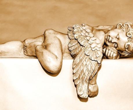 1月31日迄☆守護天使がいま伝えたいことを聞きます お試し鑑定!あなたの守護天使からプチメッセージを受け取ります イメージ1
