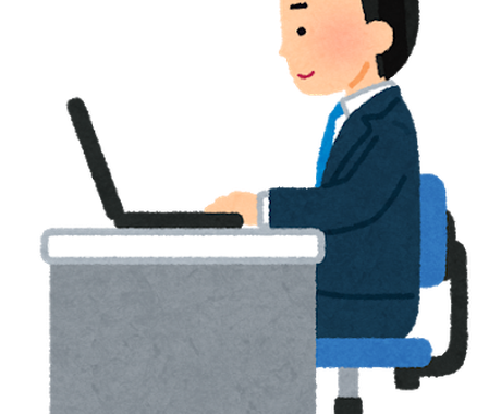 ネット上に掲載する様々な記事の代筆をします ココナラの説明文、アドセンス審査用記事等、面倒な文章作成 イメージ1