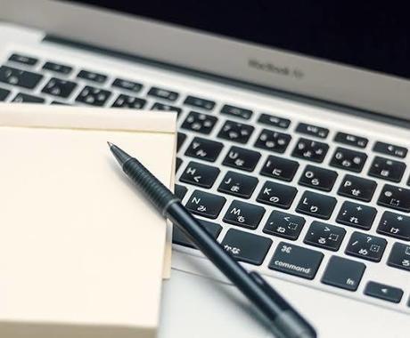 文章を書くのが苦手な人のお手伝いします 作文やレポート、感想文やブログなどで文章がまとまらない方へ イメージ1