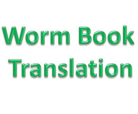 1000ワード以内の翻訳文を校正いたします 数行のメールから十数ページの論文まで対応いたします イメージ1