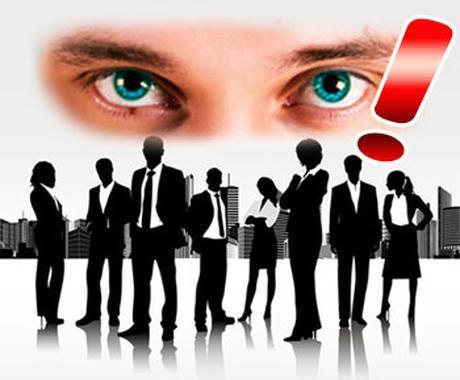 ■お客さま目線で辛口診断■あなたのネットショップ、サイト、実店舗の何がNG? イメージ1