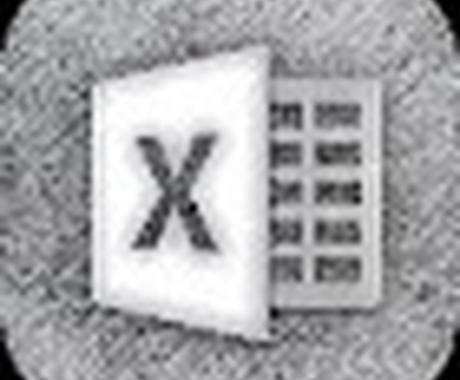 Excelマクロの開発致します Excelの単純作業を、自動化したい方 イメージ1