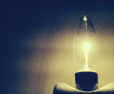 照明のこと、ちょっとした意見を伝えます (アドバイスなんて、偉そうなことは言えません) イメージ1