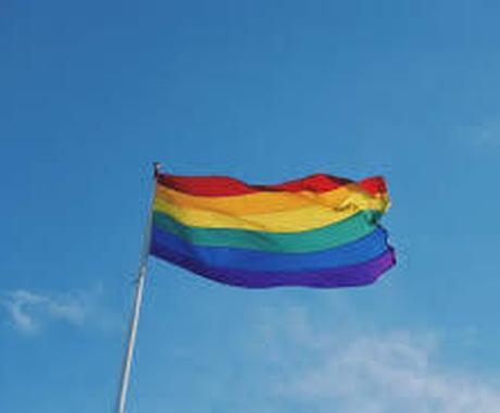 LGBTの相談いつでものります セクシャルマイノリティの方、いつでもご相談ください。 イメージ1