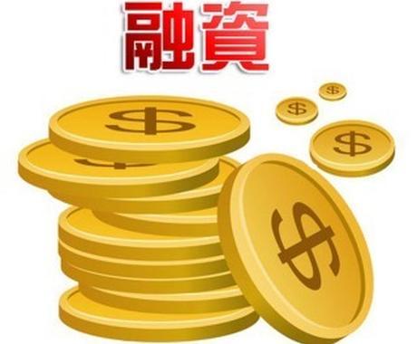 お客様の融資、資金調達のお手伝いします 融資、資金調達の全面的なサポートをさせて頂きます! イメージ1