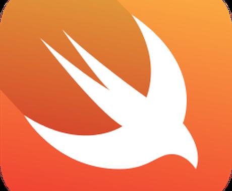 iOS開発のアドバイスします iOS経験8年のエンジニアがお手伝いします。 イメージ1