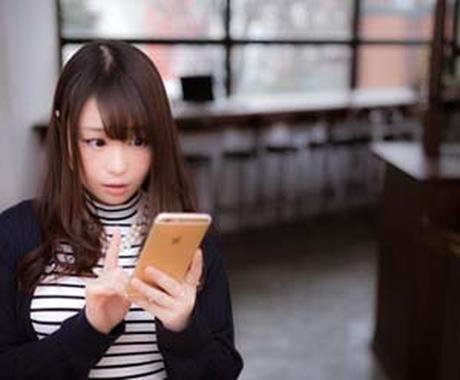 アプリのマネタイズについてアドバイスをいたします スマートフォンのゲーム系アプリでの収益を上げたい方向け イメージ1