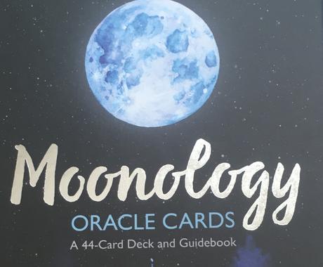 ムーンオロジーオラクルで近未来を占います 月の満ち欠けであなたの迷いを解消します イメージ1
