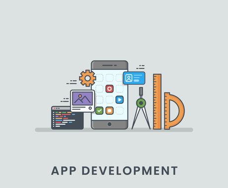 Android,iOS,Webアプリを作成します マルチプラットフォームアプリ制作 イメージ1