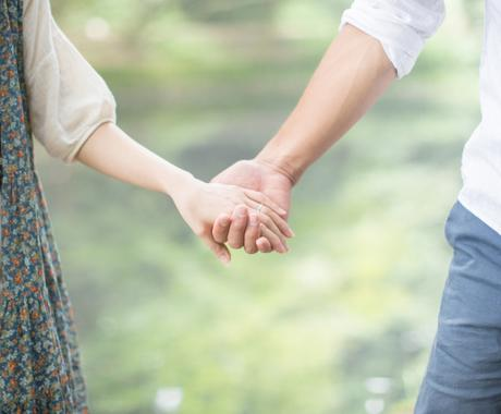 縁結びの祈祷をおこないます 気になるお相手との縁を高めます イメージ1