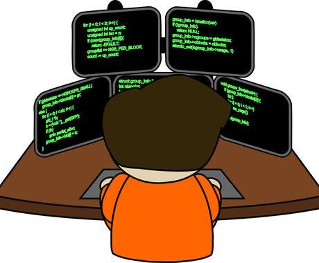 現役システムエンジニアがお手伝いします 現役10年目のWEB系システムエンジニアがなんでもサポート イメージ1