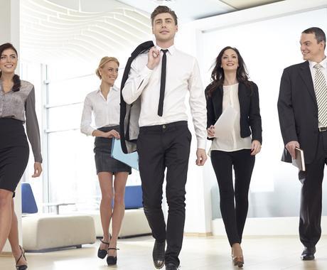 毎日ノルマの為に動き続ける営業マンから新規顧客獲得に困らなくなる方法 イメージ1