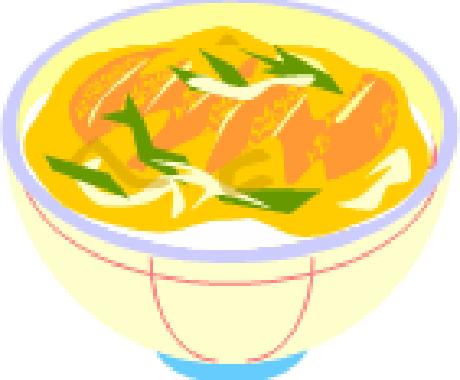 カツ丼イラストの素材(office系)を提供します。 イメージ1