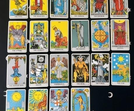 タロットカード占います 貴方の人生の道しるべ 良い方向への導きに イメージ1