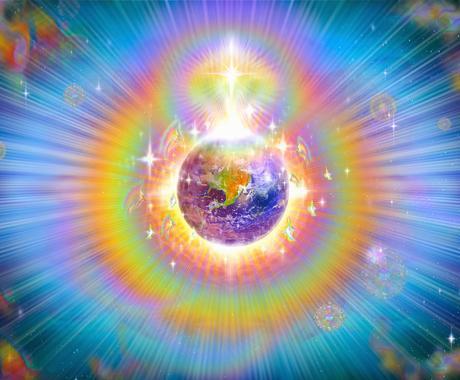 霊的進化・シフト加速をバッチリ☆サポートします 波動変換&最適化!調整ヒーリング☆彡 イメージ1
