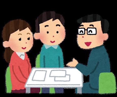 塾講師歴15年!子どもの正しい勉強方法を教えます お子様に合った学習計画・勉強方法・テキスト選定を行います! イメージ1