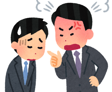 3日で解決!承認力で叱り方を改善できます 部下のモチベーションを上げる正しい叱り方を教えます。 イメージ1