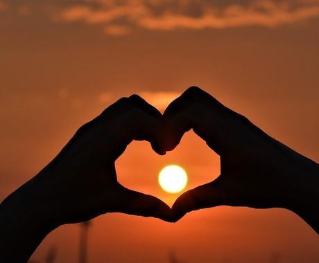天使からのアドバイスと愛のエネルギーをお送りします お悩みおひとつに天使からのアドバイス・必要な愛のヒーリング☆ イメージ1