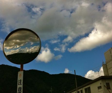熱血広島弁  イメージ1