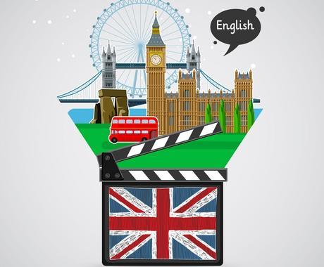 オンラインで楽しく英会話を教えます 欧米在住経験ありの講師に学ぶ英会話♪ イメージ1