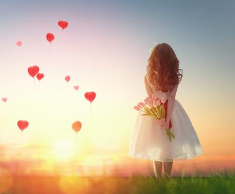 交際相手や好きな人の本音・想い・性格を分析します 好きな人の心を分析してあなたの恋を成就させます! イメージ1