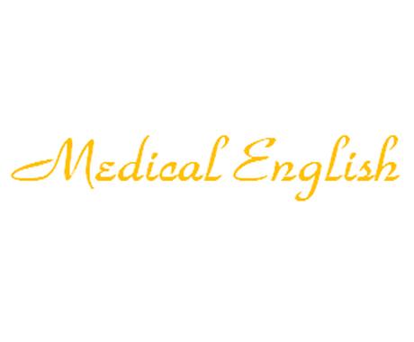 医療論文の翻訳を薬剤師が承ります(英語→日本語) イメージ1