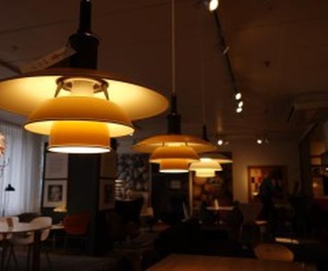 照明デザイナーがアドバイスします 照明の不明点やお困りのことにお答えします イメージ1